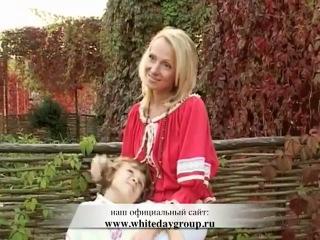 Лена Василёк и гр  Белый день   Ох, бабы