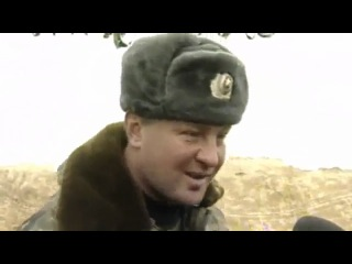 Поздравление  от героя нашей Родины Юрия Буданова боевикам.Вечная память!