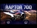 2013 NEW Yamaha ATV Raptor YFM 700 R awesome official video