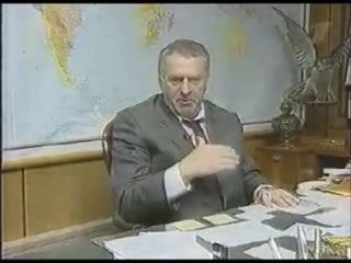 Поздравление от Жириновского самому четкому пацану С ДНЕМ РОЖДЕНИЯ !!... - 165328069