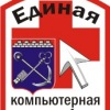 Единая компьютерная служба Ленинградской области