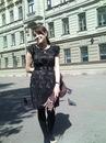 Radauslava Kovaleva фотография #9