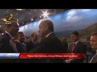 Türkiyə Kipri tanımasa, Avropa İttifaqına daxil ola bilməz