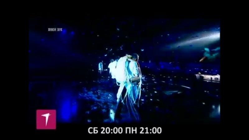 Анатолий Цой Нас бьют мы летаем полное выступление на Хочу к Меладзе 15 11 14 11 выпуск