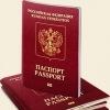 Помогаю оформить Заграничный паспорт