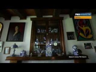 Видеоэкскурсия по дому дочери Цветаевой Ариадны Эфрон