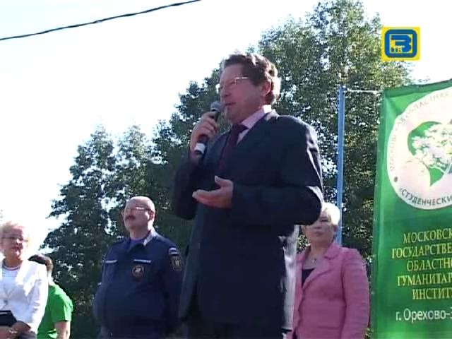 Новости Орехово Зуево от 18 09 2012