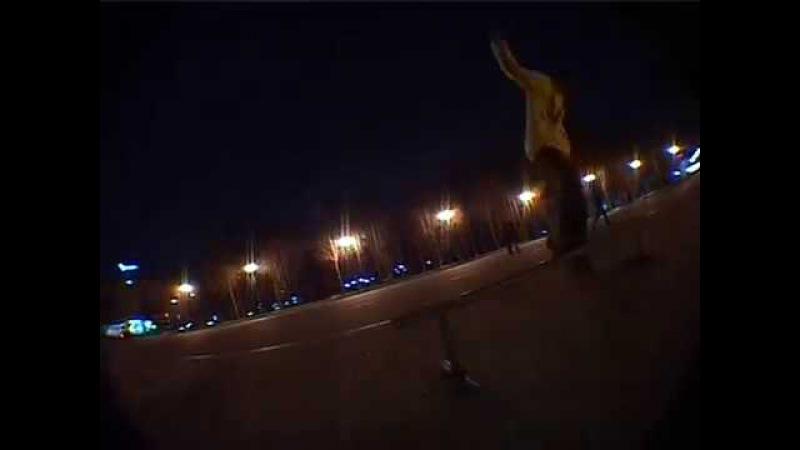 SuperApe Skateboards : test new core MishGUN