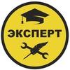 """Региональный Учебный Центр """"ЭКСПЕРТ"""""""