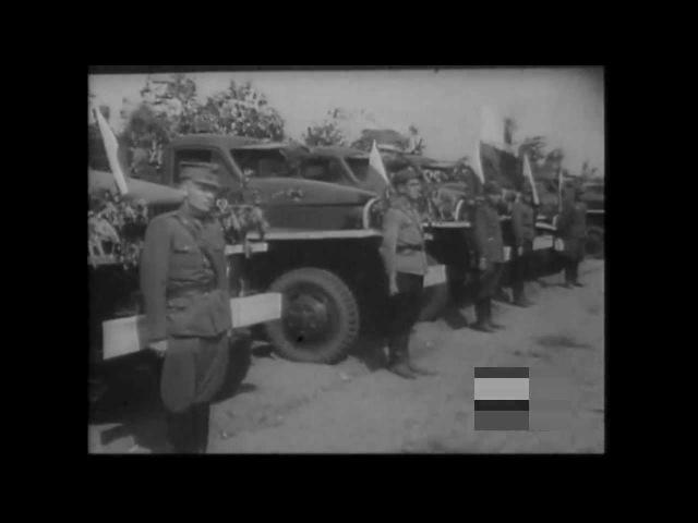 Marsz pierwszego korpusu Spoza gór i rzek