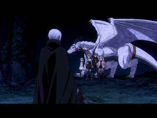 Seikoku no Dragonar/ Академия Драгонар 9 серия Симбад Holly