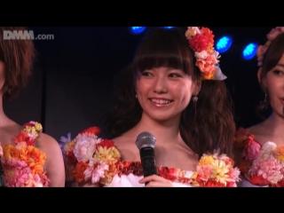 AKB48 130403 Team B (Shimazaki Haruka BD)