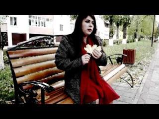 Таня Аверман-Всё уйдёт(Ланцет Медиа Империя)