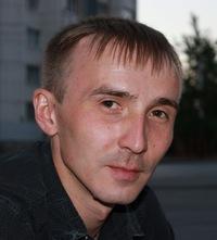 Байков Вадим