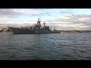 ГРКР Москва вид с катера