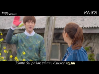 [Mania] Hyolyn - Come a little closer (Warm and Cozy OST) рус.суб
