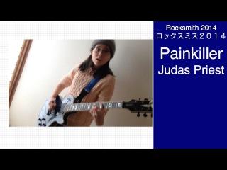 Audrey & Kate Play ROCKSMITH #758 - Painkiller - Judas Priest ロックスミス