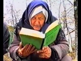 Святая Блаженная Мария Ивановна Схимонахиня Мария