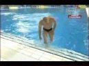 Dmitry Sautin 5353B Olympic Games 2008