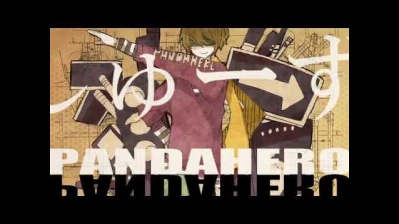 Aisu Shoose - Panda Hero (Sub. Español)