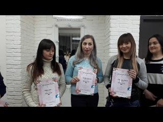 """Видео отзыв моих учениц с мк  """"Brow stylist Pro"""" Харьков 24 февраля"""