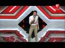 X Factor Украина 3 - Львов - Нодар Ревия (Нодар Ревія) (Nodar Revia)