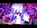 Венера Ганиева и Данир Сабиров Юбилей Концерт