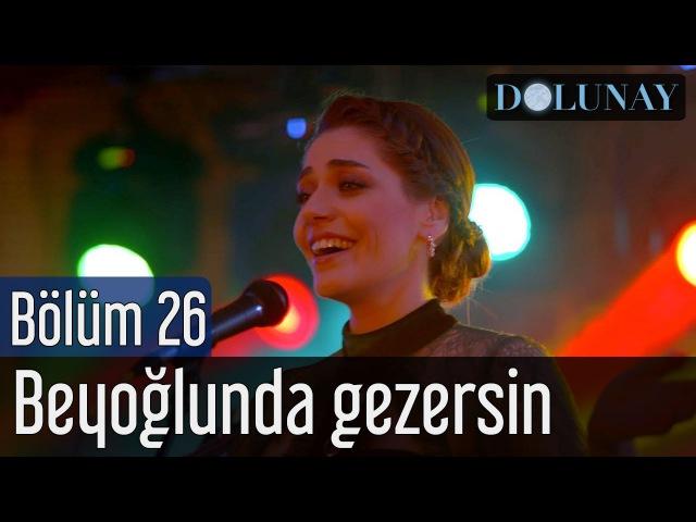 Dolunay 26 Bölüm Final Beyoğlunda Gezersin