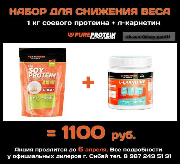 Диета на соевом протеине