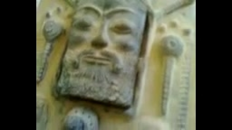 На территории Ирана найдена гробница мага Яромира, возрстом 12 000 лет!