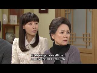 Улыбнись, Дон Хэ / Smile, Dong Hae (129/159)