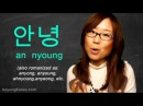 How to say HELLO GOODBYE in Korean KWOW 5