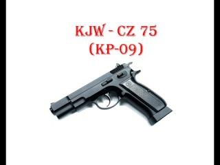 KJW - CZ 75 KP-09 GBB CO2 airsoft (страйкбол)