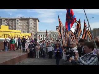 Аюпов Руслан на митинге НОД