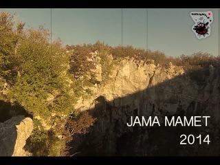 Film Mamet Jama'14 Say A A A