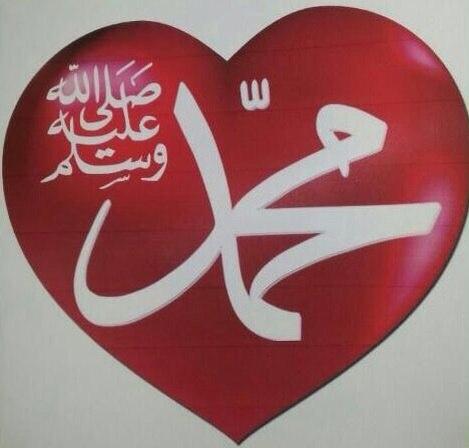 Спасибо бабушке, исламские открытки инстаграм