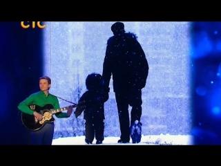 Вячеслав Мясников - Песня про ПАПУ (Уральские пельмени)