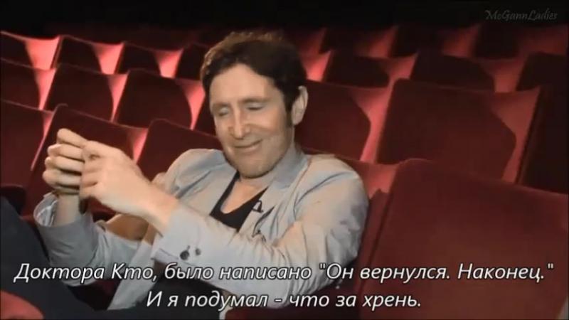 ~ Пол МакГанн интервью о Докторе Кто