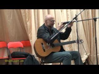 Игорь Березюк. Несколько песен.