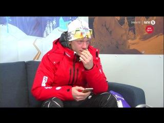Йоханнес Бё плачет от счастья после своей первой золотой медали на чемпионате мира 2015 в Контиолахти