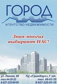 устав агентства недвижимости 2020