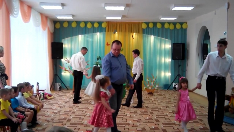 1 танец папы и дочки