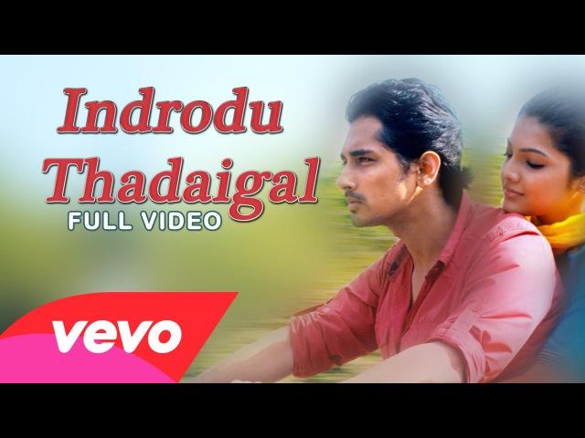Udhayam NH4 - Indrodu Thadaigal Video | Siddharth, Ashrita