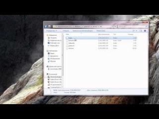 #1 Как внести изменения в файл hosts