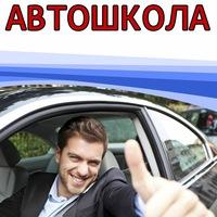 Автошкола ВОА - 300 000 выпускников!
