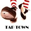 TAP TOWN - танцевальная студия степа