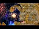 WarCraft История мира Warcraft Глава 18 Война древних Предательство Хранителя Земли