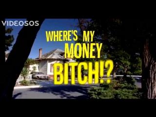 BITCH! Wheres my money bitch [Jesse Pinkman, Breaking Bad, Aaron Paul]