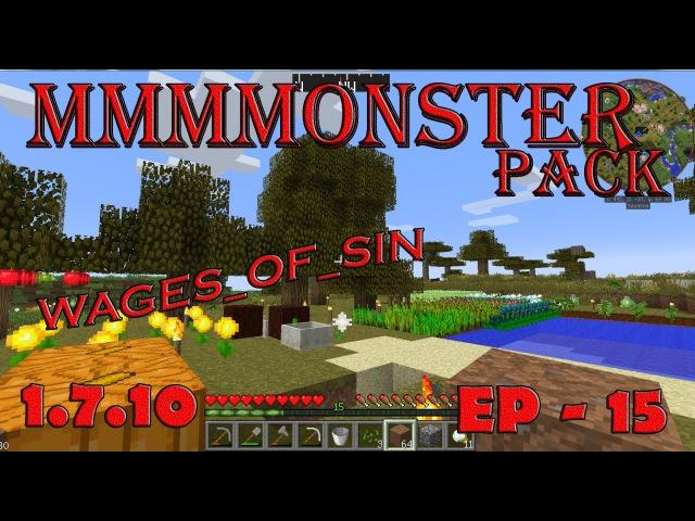 Иридий и апгрейды на эвилкрафт MMMMonster Pack 15 Minecraft 1 7 10