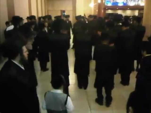 Jewish wedding dnb dance